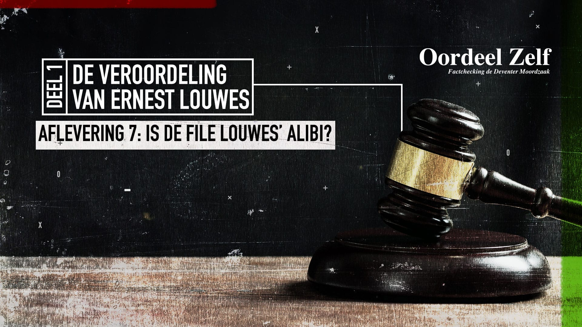 Aflevering 7 - Is de file Louwes alibi?